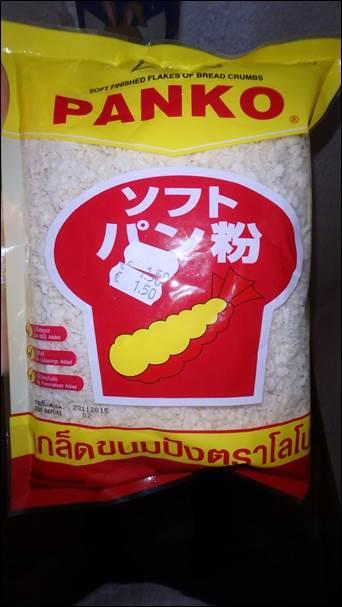 Asia shop nürtingen